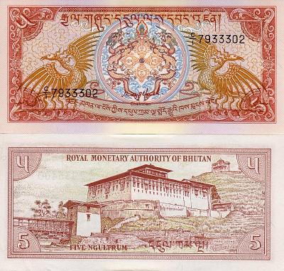 Bhutan Banknote 20 Ngultran 2006 UNC