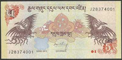 Bhutan Banknotes One Ngultran 2006 UNC