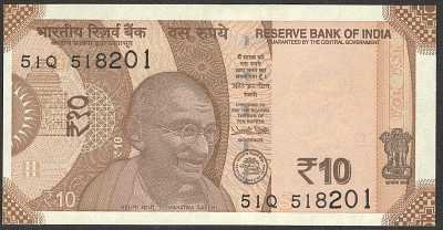 SCWPM P109e TBB B298b 10 Rupees Indian Banknote Uncirculated UNC (2018)