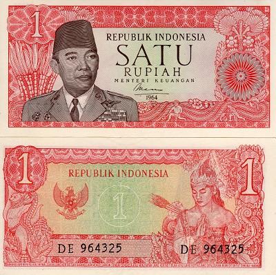 INDONESIA 1 RUPIAH 1964 P 80 b UNC