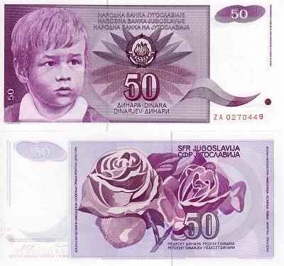 Yugoslavia 50 Dinara 1990 Serial ZA Replacement UNC
