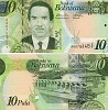 AI ECUADOR 10000 10,000 SUCRES 13-10-1994 UNC P 127A SERIE