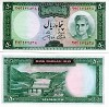Iranian bank note - click to enlarge
