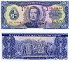 Uruguayan bank note - click to enlarge